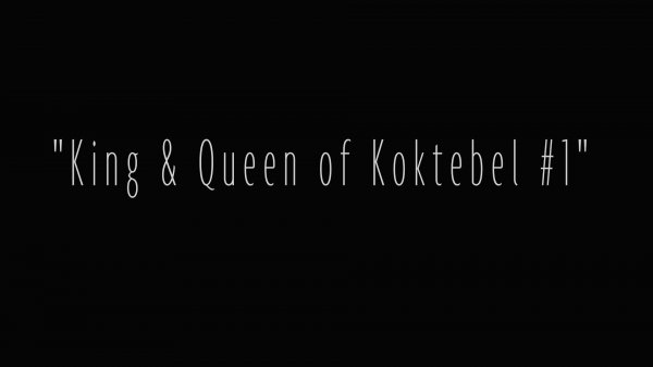 King & Queen Of Koktebel #1 HD (family nudism, family naturism, young naturism, naked girls, naked boys)